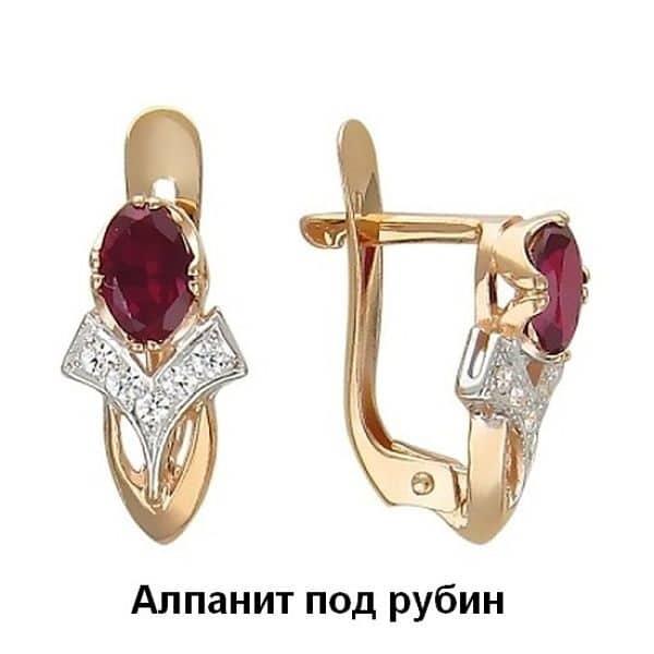 алпаниты от Сваровски